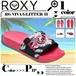 ARGL100198 ロキシー シャワーサンダル キッズ / ビーチサンダル 新作 18cm 20cm 22cm ピンク RG SLIPPY
