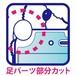 ZOOPY専用ガラスフィルム【6s/6/7/8】