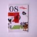 08-09 ODEON Booklet program