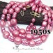 ヴィンテージ ビーズ☆上品な ローズピンク バロック珠 ルーサイト 3連 ネックレス 1950s