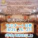 デュオセミナー2021夏 セミナー1日券 聴講チケット(学生)