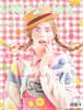 """【送料無料】Little Thing Magazine(リトルシング) No.25 """"Suger And All Things Nice!"""""""