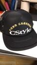 C-Styleキャップ!