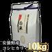 長野県安曇野産こしひかり10kg