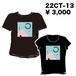 22CT-1 Image T-Shirt(Black Body)
