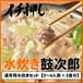 2セット【6~8人前】水炊き鼓次郎水炊きセット
