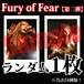 【チェキ・ランダム1枚】Fury of Fear(第二弾)