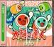 [新品] [CD] 太鼓の達人 オリジナルサウンドトラック ラムネ / クラリスディスク [CLRC-10004]