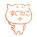 顔に好きなことを書けるネコハンコ_すぐねこ ハンコ(オーダー)