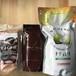 手作りローチョコレート「ココチョコ」セット