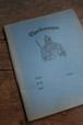 フランス アンティークノートFrench antique note / an-15005