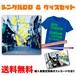 【特典付き】最新フルコンボセット(CD、Tシャツ、ボンフィレット、爪ヤスリ)送料無料