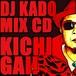 KICHIGAI / DJ KADO