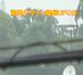 UFO映像 8/23 2分