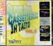 [新品] [CD] SUPER Rom Cassette Disc In TAITO Vol.2 / クラリスディスク [CLRC-10009]