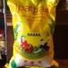 タイ米ジャスミンライス jasmine rice (khao hom mali) ข้าวหอมมะลิ 5kg
