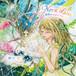 CDアルバム「Nova Luna-夜明けのダイアローグ」湖汐涼