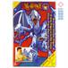 マテル 遊戯王 ブルーアイズアルティメットドラゴン フィギュア モデルキット