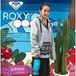 RZP174650T ロキシー ネイティヴ柄 パーカー スウェット レディース 選べる 3カラー ROXY
