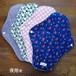 【送料無料】 布ナプキン (夜用) ☆ 4枚セット[キノコとフレンチブルドッグ]