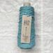 絹のサーカス/CX41 SEA-MOKU