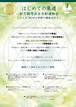 DVD/CD「はじめての氣道」