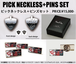 【Eins:Vier Tour2018 Searching For You Final オフィシャル】ピックネックレス&ピンズ / 数量限定商品