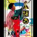 DVD『よほろ~反対回りの走馬灯~』(YOHORO)