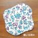 布ナプキン (軽い日用) ☆ 紫系花柄