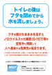 【定期便】アドレッドA:啓発文