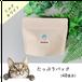 ジュレッタ(ミルクホワイト味)たっぷりパック_Cat