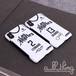 「NBA」ロサンゼルス クリッパーズ 2019-20シーズン シティエディション ユニフォーム カワイレナード ポールジョージ サイン入り iPhone11 iPhone8 ケース