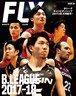 FLY BASKETBALL CULTURE MAGAZINE ISSUE06