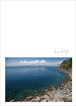 八木千賀子・【写真集】「hachijo」- Hachijo Island Summer Photograph project
