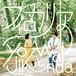 フィロカリア(CD)