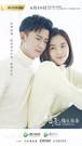 ☆中国ドラマ☆《片思い ~秘密の恋心~》DVD版 全24話 送料無料!