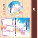 レーベルジャケットテンプレート(虹)