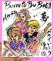 YAMASAKI BROTHERS 10TH ANNIVERSARY  『絵と書(ええとしにしよう)』Q