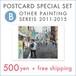 【送料込500円】ポストカード 詰め合わせセット B