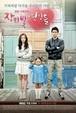 ☆韓国ドラマ☆《バラ色の恋人たち》DVD版 全52話 送料無料!