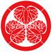 二条城 紋様落款 <MS002> 神紋・寺紋 はんこ (21mm 印鑑)