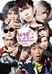 【予約販売】舞台『ハッピーハードラック』公演DVD
