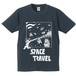 Tシャツ 宇宙旅行