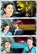 韓国ドラマ【宮廷女官チャングムの誓い】DVD版 全54話