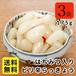 【送料無料】三里浜産ピリ辛らっきょう175g×3袋