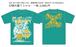 【葉月】BIGCAT Tシャツ