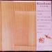 きのかみ~吉野杉で作った折り紙