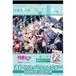 【大特価!】初音ミク 週めくりスクールカレンダー2020