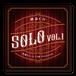 【予約商品】佐藤サン、もう1杯 Presents 朗読CD SOLO Vol.1