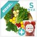 【初回お試し】朝採れ野菜(S)6~8種類のお野菜セット+ブランドトマトcoiina